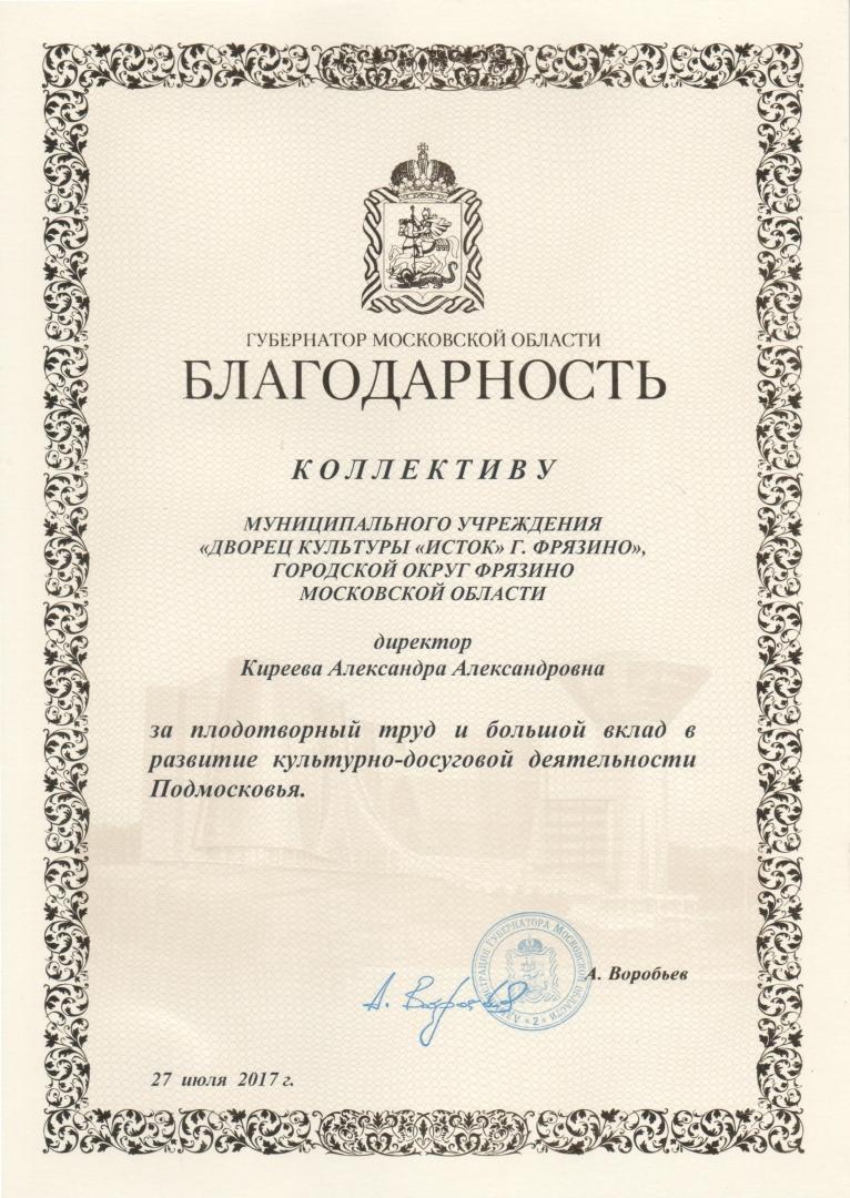 Награды.01
