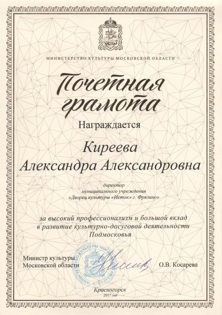 Награды.02
