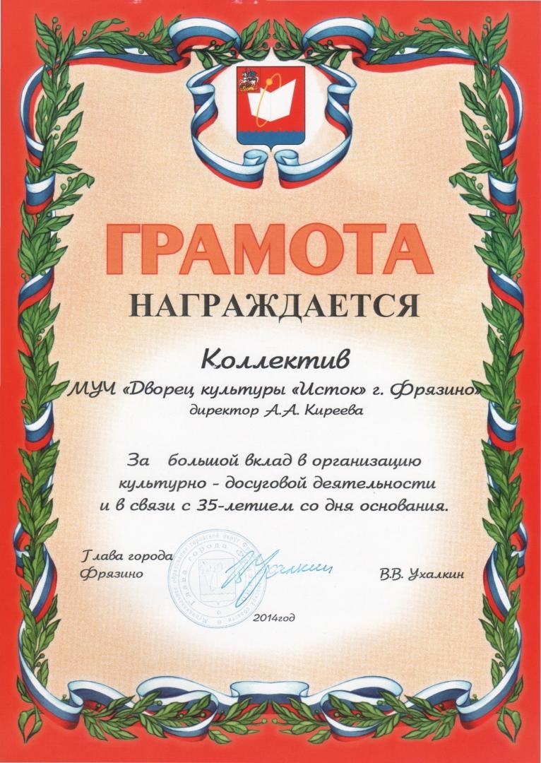 Награды.04