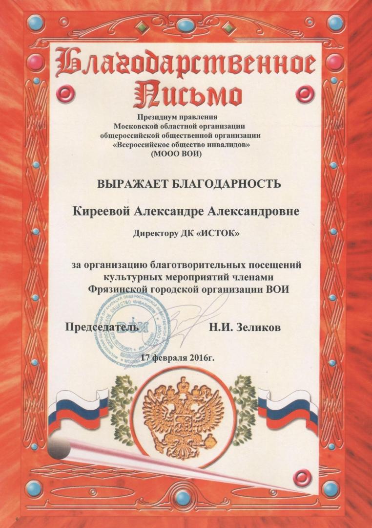 Награды.05