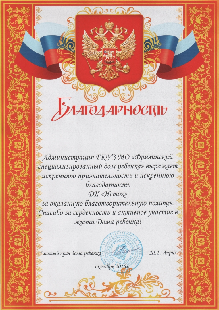 Награды.09