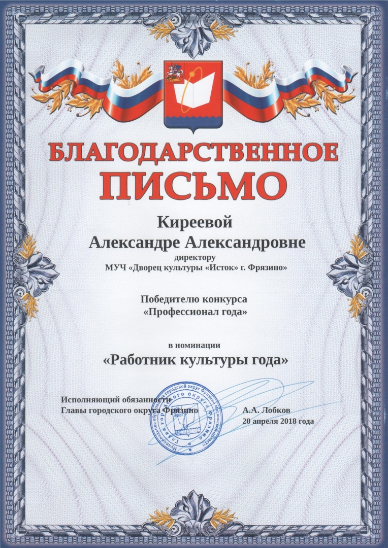 Награды.10