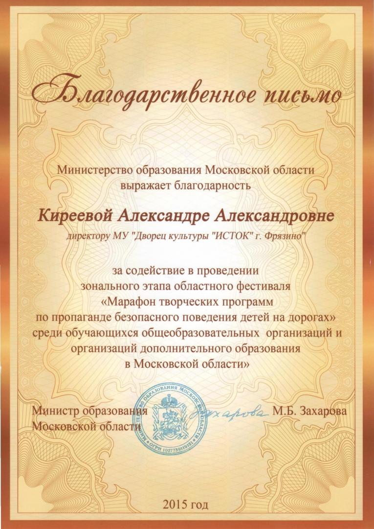Награды.11