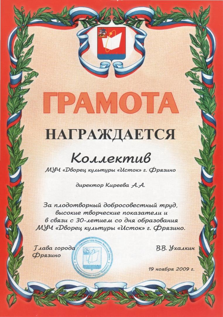 Награды.12
