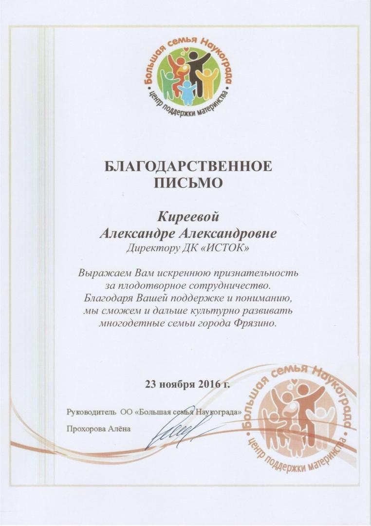 Награды.13