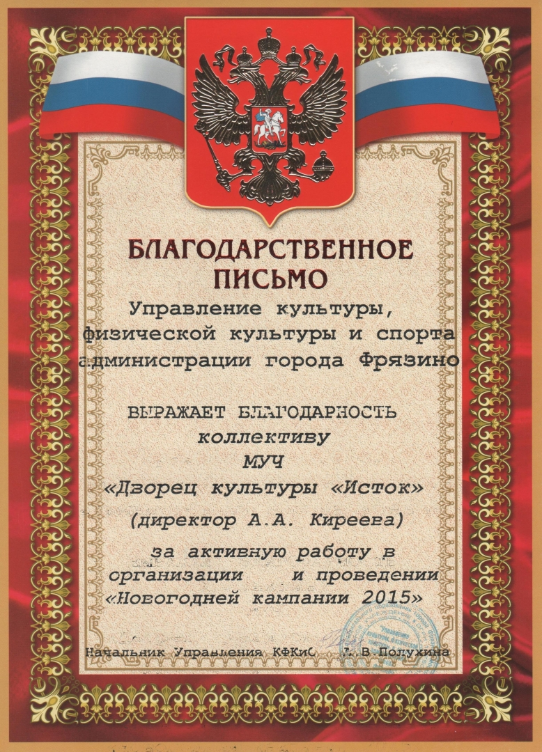 Награды.15