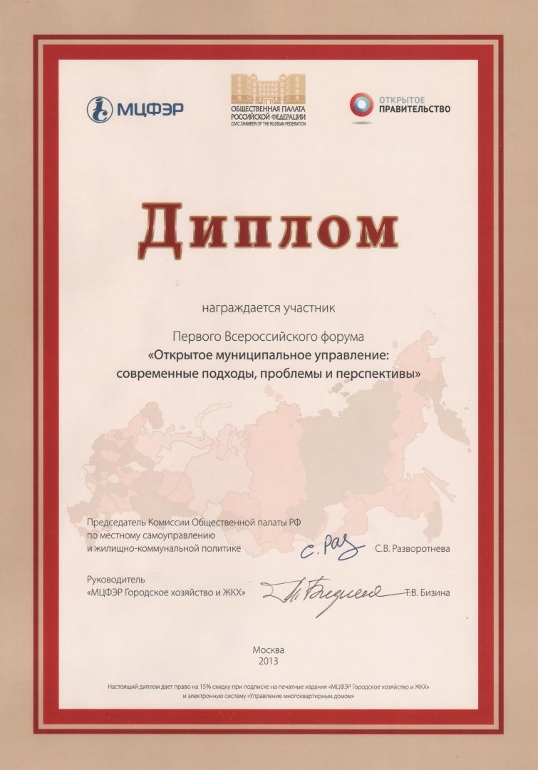 Награды.17