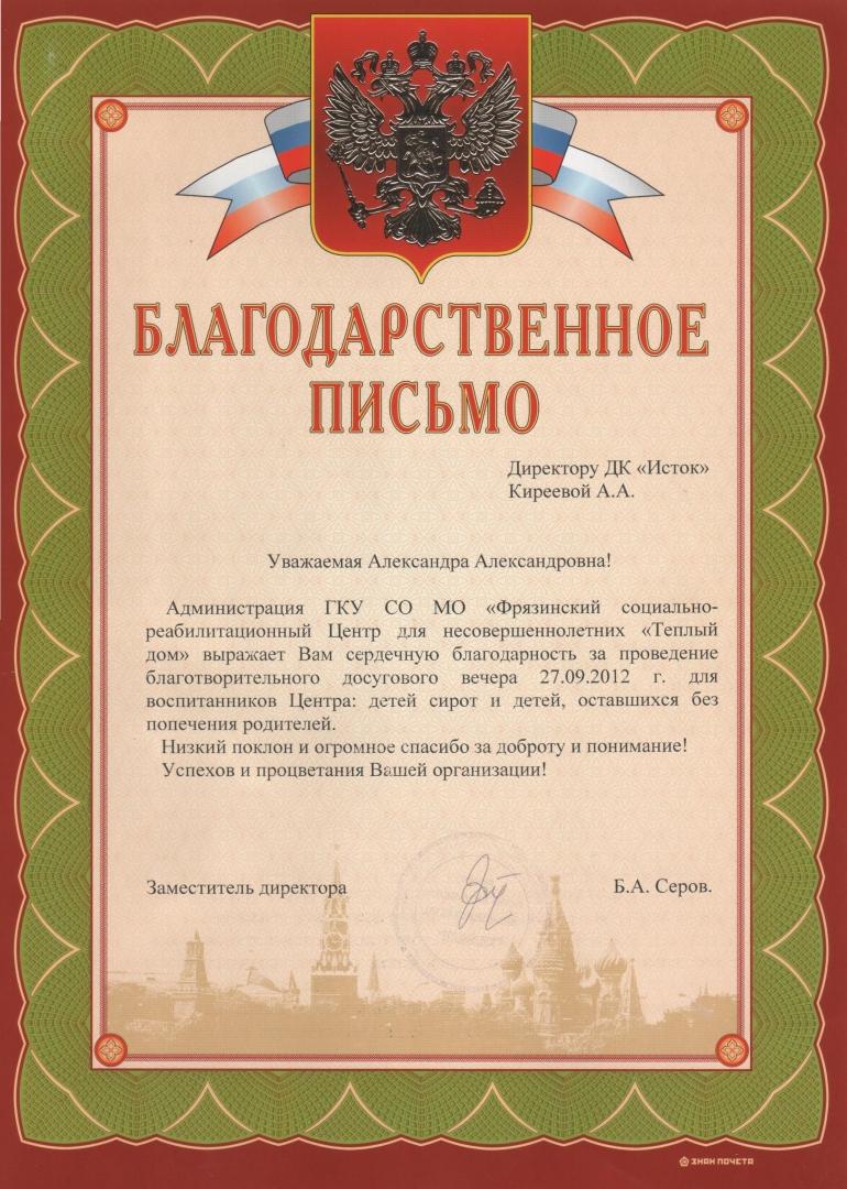 Награды.19