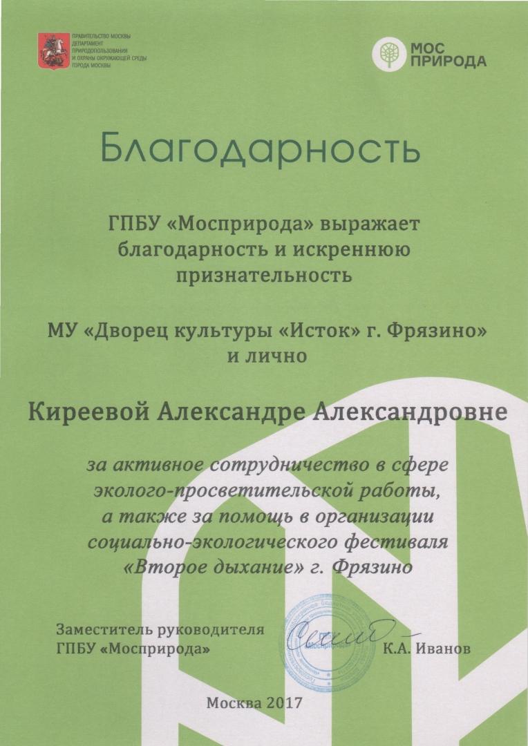 Награды.22
