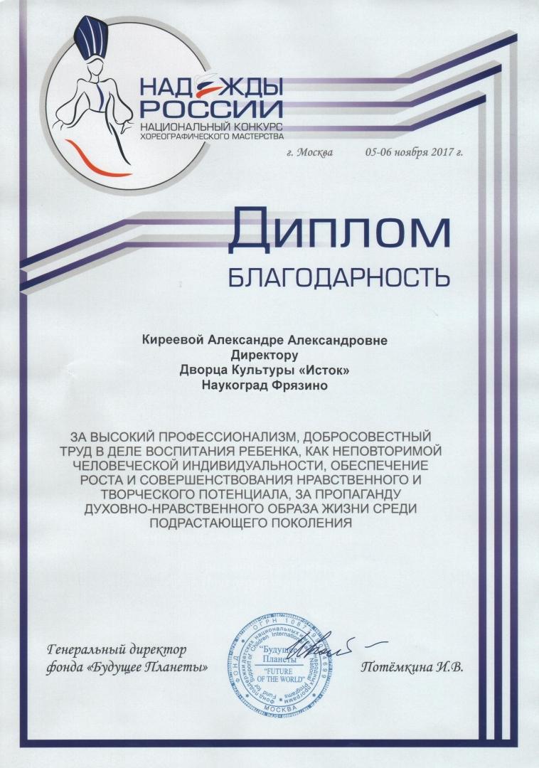 Награды.23