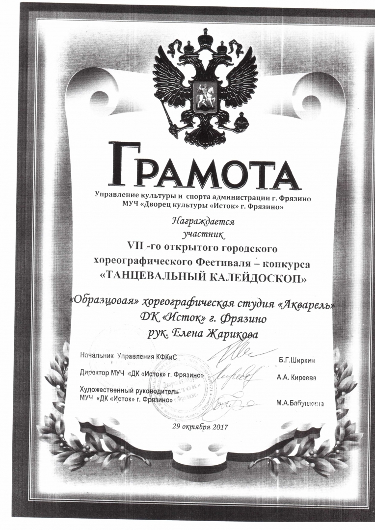 Награда 12