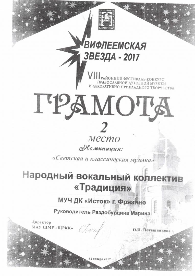 Награда 33